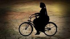 images (1)bici